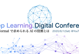 Deep Learning Digital Conference