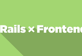 "【増枠】Roppongi.rb #3 ""Rails x Frontend-Tech"""