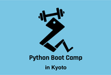Python Boot Camp in 京都