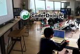 CoderDojo 光 48回目【会場&オンライン 併催】 ~子どものためのプログラミング