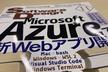 第5回Software Design (2019年11月号)輪読会