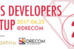 Rails Developers Meetup #2 (東京会場)