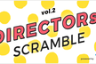 【好評のため増席】DIRECTORs' SCRAMBLE vol.2