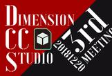 DIMENSION CC STUDIO 3rd MEETING