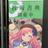 Tech Pub vol.5―技術書典4ふりかえりLT大会!(非公式ファンイベント)