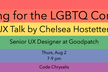 UX Talk: Designing for the LGBTQ Community