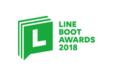 【9/17】LINE BOOT AWARDS 2018 鎌倉の本気ハッカソン!!!