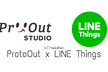 ProtoOut LINE Things ハッカソン