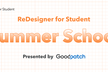 ReDesigner for Student Summer School
