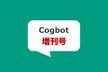 Cogbot 勉強会!増刊号 ~ 駅すぱあと x Cognitive Services ハンズオン