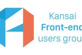 [HTML/JS/CSS] フロントエンド もくもく会 2016.10