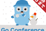 Go Conference 2015 Winter