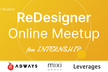 学生向け/ReDesigner Online Meetup for INTERNSHIP vol.4
