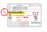 RecoChoku Hands-on #07 -Azure-