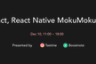 React、React Nativeもくもく会