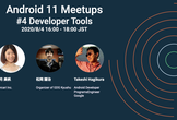 Android 11 Meetups - Developer Tools