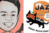 Japan Tour in Summer: Java & k8s on Azure まつり@福岡