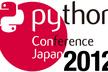 PyCon JP 2012