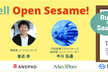 Forkwell Open Sesame! |SaaS企業のリードエンジニア同士でお悩み相談会