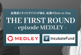 【増席】THE FIRST ROUND - episode MEDLEY-