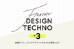 Fenrir Design Techno #3