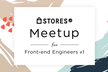 STORES.jp Meetup for Front-end Engineers #1