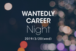 Wantedly CAREER Night for Engineers!