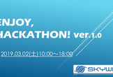 Enjoy,Hackathon! ver.1.0