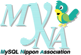 MyNA(日本MySQLユーザ会) 望年LT大会2019@赤坂