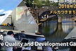 3rd 長崎 Software Quality and Development Gathering