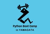 Python Boot Camp in 山形