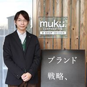 muku_tanaka