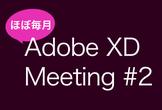 Adobe XD Meeting #02