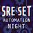 【さらに増枠】SRE-SET Automation Night #2