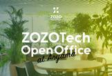 ZOZOTech Open Office- コーポレート部門のこれから -
