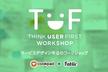 Think User First #3  - サービスデザイン手法のワークショップ(クックパッド編)
