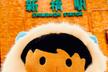 Salesforce Saturday 新橋#02