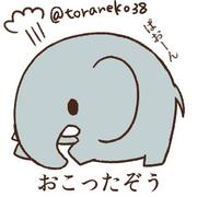 takashiski