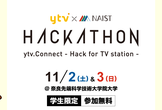 ytv x NAISTハッカソン in 奈良@ #ヒーローズリーグ 2019 by MA