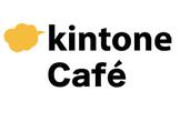 kintone Café 浜松 Vol.2