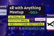 xR with Anything Meetup #03
