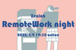 Zenlab(Zendeskユーザー勉強会)「RemoteWork Night」