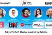 Tokyo FinTech Meetup #59 - Tokyo Community Summit