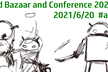 Android Bazaar and Conference 2021 Spring