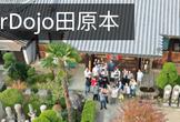 【CoderDojo田原本】:子ども向けプログラミング道場(No.13)