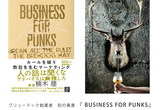 Brew Dog Punk Night  - Lust for Life -