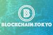 blockchain.tokyo Online#5 ブロックチェーン基盤の比較・検証