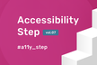 Accessibility Step Vol.07 オンライン