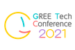 GREE Tech Conference 2021