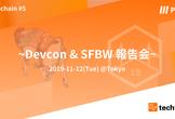 ~Devcon&SFBW報告会~Presented by PoL English